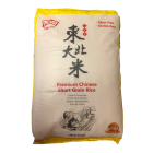 Premium Chinese Short Grain Rice  (Non-GMO) 10kg