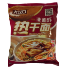 Hankow Style Noodle Hunan Spicy Flavour 115g