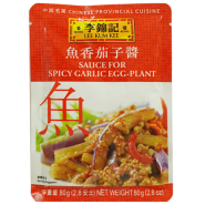 LKK Sauce For Spicy Garlic Egg Plant 80g