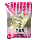 Sliced Dried Noodle 300g