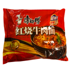 KSF Roasted Beef Noodle 103g