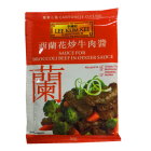 LKK Sauce for Broccoli Beef in Oyster Sauce 50g