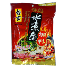 BJ Fragrant And Hot Fish Flavor Seasoning 200g