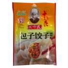 WSY Dumpling Spices 35g
