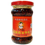 Lao Gan Ma (LGM)  Crispy Chilli In Oil Sauce 210g