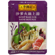 LKK Satay Soup Base For Hot Pot 75g