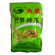 Preserved Vegetable with Bamboo Shoot 80g