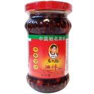 Lao Gan Ma (LGM) Chilli in Soybean Oil 210g