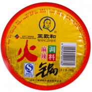WZH Hot Pot Seasoning Spicy 160g