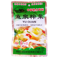 Preserved Vegetable Green & Red Chilli 80g
