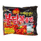 Samyang Hot Chicken Flavor Ramen (World No.2 Spicy) Tulinen Kana-Nuudeli 140g