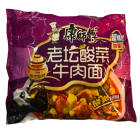 KSF Pickled Vegetable & Beef Noodle 117g