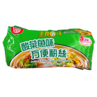 Artificial Pickled Cabbage Fish Flavor (5 pcs) 550g