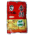 Lao Gan Ma (LGM)  Preserved Chilli Vegetables 80g