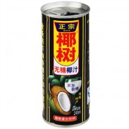 Natural Coconut Drink 245ml